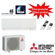 Aparat de aer conditionat Mitsubishi Electric Inverter Kirigamine Zen MSZ-EF25VEW + MUZ-EF25VE 9000 BTU/h, fig. 1